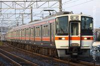 西岐阜駅 - きょうはなに撮ろう