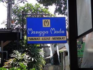やっぱり美味しい「マンガマドゥ」♪ - 渡バリ病棟