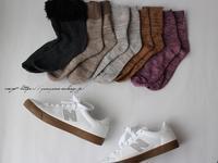 【100均】セリアで見つけたお洒落なあったか靴下でプチプラコーデ♪ - neige+ 手作りのある暮らし
