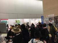 『大阪自然史フェスティバル』(2) - ふぉっしるもしてみむとてするなり