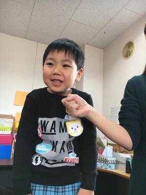 11月 お誕生日会 ばなな組、さくらんぼ組 - 川崎ふたば幼稚園ブログ