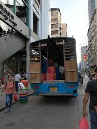 櫻桃麵包西餅 - 香港貧乏旅日記 時々レスリー・チャン