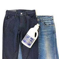 STUDIO D'ARTISAN おすすめジーンズ用洗剤 - SCARECROW スタッフ日記