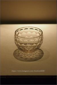 瑠璃碗 - なづな雑記