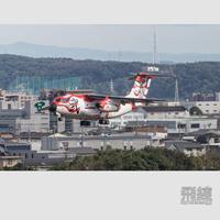 歌舞伎C-1ドコソコ - 飛練