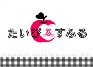 藤ヶ谷太輔な日々~恋する人妻ma-yuのブログ