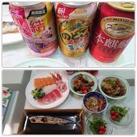 函館土産にラッピー - 気ままな食いしん坊日記2