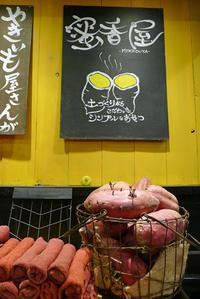昭和な中崎町で昭和なおやつ@蜜香屋 - 猫空くみょん食う寝る遊ぶ Part2