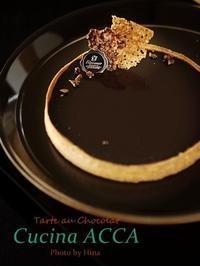 全員「おかわり!」Tarte au Chocolat - Cucina ACCA