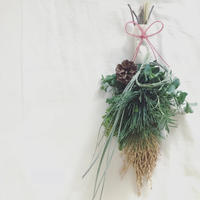 new year  bouquet 2019 - ombrage diary