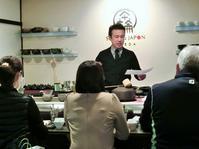 2018 秋オリジナル煎茶づくり教室 - 茶論 Salon du JAPON MAEDA
