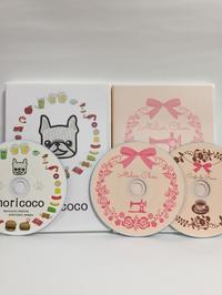 CDの活用方法 - Atelier Chou