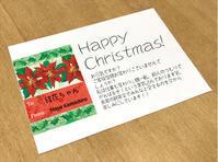 クリスマスカードを手作り - アメリカ輸入のシール♪住所/名前/お好きな文字を印刷してお届け♪アドレスラベルです。