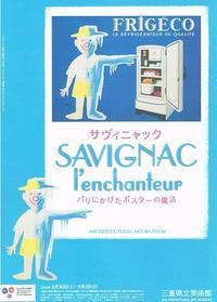 サヴィニャックパリにかけたポスターの魔法 - Art Museum Flyer Collection