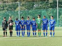 県女子U18フットサルリーグ(Aチーム) 第9節 - 横浜ウインズ U15・レディース