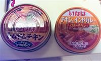 お気に入り缶詰 - リラクゼーション マッサージ まんてん