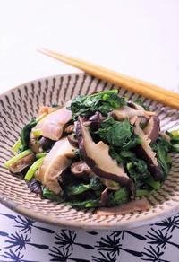 小松菜としいたけの中華炒め - cafeごはん。ときどきおやつ