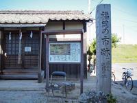 備前福岡の市 - つれづれ日記