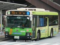 東京都交通局R-X293【BAGS】 - 注文の多い、撮影者のBLOG