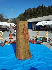 森林だくさん祭り2018!! - ログ鷹日記