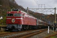 あつみ温泉で撮影した「EL日本海庄内号」 - Joh3の気まぐれ鉄道日記