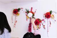 お正月飾り2019初レッスン! - La Petite Poucette    ~神戸よりペーパーアートの作品と講座のご紹介~