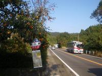 東川底(ひがしかわぞこ) - さつませんだいバスみち散歩