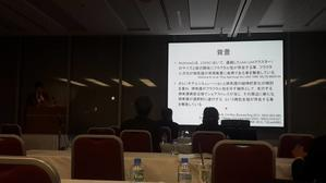 第27回Pneumo Forum - 飯塚病院呼吸器内科ブログ