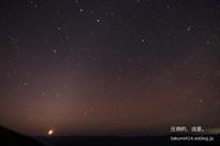 しし座流星群 - 君がいた風景