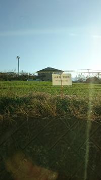 リニア中央新幹線・甲府南部の状況 - Hotel Naito ブログ 「いいじゃん♪ 山梨」