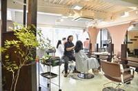 Az-5 癖毛のツボ 白髪のツボ 薄毛のツボ 奇跡の毛根矯正 - バレンタイン美容室