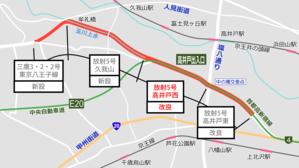 放射5号線(高井戸西工区) 進捗状況2018.11 - 俺の居場所2