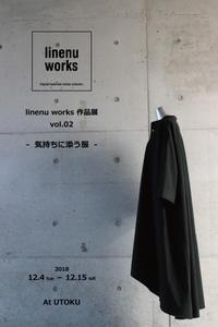 linenu works 作品展 vol.02-気持ちに添う服- - UTOKU Backyard