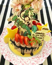 今日のバースデーケーキ! - HAPPY FIELD