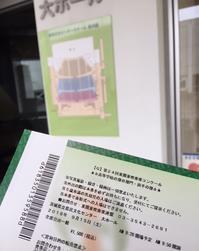 高校B前半第24回東関東吹奏楽コンクール - 食べられないケーキ屋さん Sango-Papa