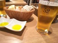 Le Bar a Vin 52(海老名) - OL食べ歩き☆DiaryⅡ
