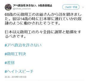 また日本軍最強伝説に1行追加されるか? - パチンコ屋の倒産を応援するブログ