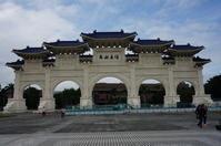 初めての台湾旅行(中正記念堂~九份&夜市) - マルオのphoto散歩
