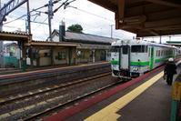 11月18日今日の写真 - ainosatoブログ02
