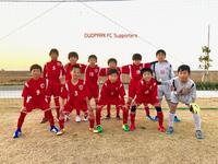 【U-10】Training MatchNovember 18, 2018 - DUOPARK FC Supporters