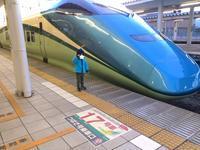 子連れにオススメ♪山形新幹線とれいゆつばさの旅! - 子どもと暮らしと鉄道と