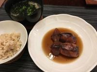 イカの丸ごと煮 - HAMAsumi-Life