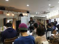 ストデジの講習会へ。 - 吉祥寺hair SPIRITUSのブログ