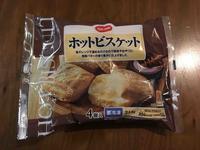 クロテッドクリーム - Toyama memo