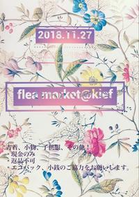 flea market - kief  代官山