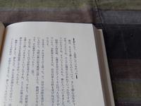 河合隼雄『こころの天気図』 - SHIRAFUJI-BLOG
