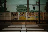 ひまわりの街 - Slow Life is Busy