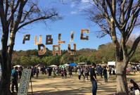 浜松ローカルコーヒー×PUBLIC DAY IN浜松城公園 Vol.2 - □□□AJ-blog□□□