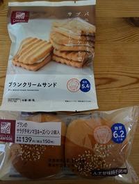 名高大岡越前裁と低糖質弁当 - kimcafeのB級グルメ旅