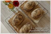 """美味しい小麦で作る『シンプルなパン』がやっぱり一番好き♪ - 大阪 堺市 堺東 パン教室 """" 大人女性のためのワンランク上の本格パン作り """"  - ル・タン・ピュール -"""